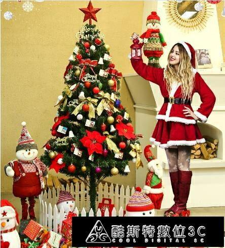 聖誕樹 聖誕樹家用套餐1.8米裝飾品1.5豪華加密套裝2.1聖誕節小大型發光 3 YTJ 交換禮物