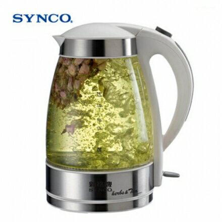 【新格】1.7L花茶玻璃電茶壺 SEK-1706ST
