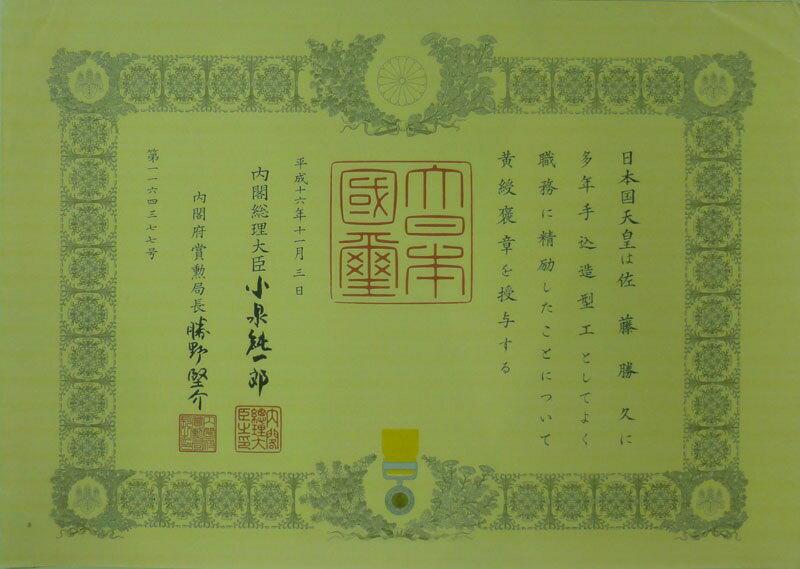 日本 本場南部鐵器-【佐藤勝久 平丸型 霰 1.5L】鐵壺 鉄瓶 煮水 泡茶 只有1個 8