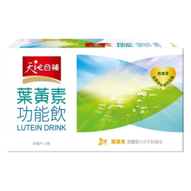 《12/12 15:00整點特賣》天地合補葉黃素功能飲60ml*18入◆德瑞健康家◆