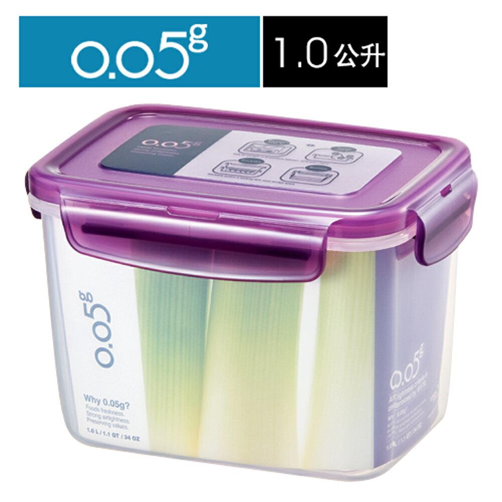 【樂扣樂扣】O.O5系列保鮮盒/長方型1.7L(魅力紫)