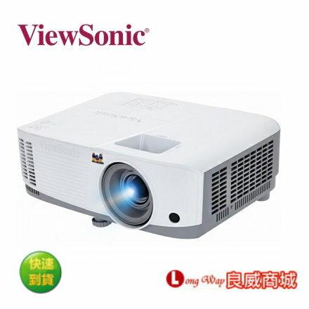 ViewSonic 優派 PA503S SVGA HDMI商用教育高流明投影機(3600流明)【送HDMI線】