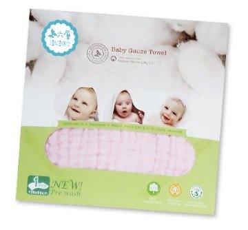 【淘氣寶寶*預購5月中】英國JustGreen嬰兒六層澎澎紗純棉紗布浴巾被毯-粉紅95cm*95cm