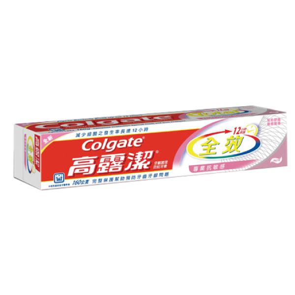 Colgate 高露潔 全效專業抗敏感牙膏 (150g/條)【杏一】
