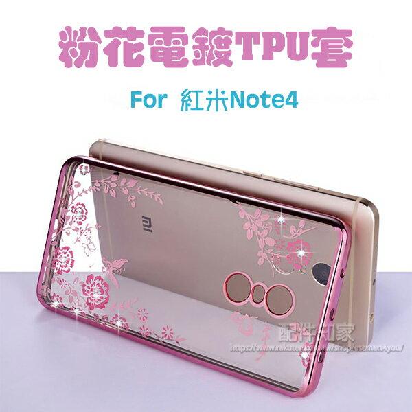 配件知家:【粉花】XiaomiMIUI紅米Note4電鍍TPU軟套輕薄保護殼防護殼手機背蓋手機殼外殼防摔透明殼-ZX