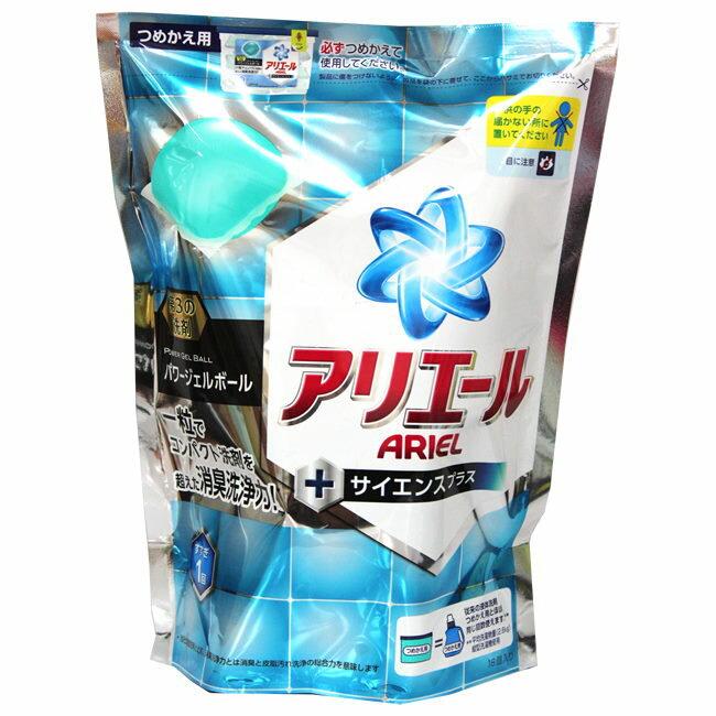 日本 P&G ARIEL 洗衣膠球-淨白藍袋裝 18枚