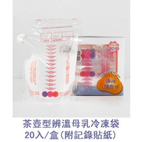 【奇買親子購物網】傳佳知寶茶壺型辨溫母乳冷凍袋