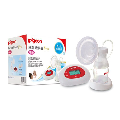 【奇買親子購物網】貝親PIGEON 電動吸乳器Pro