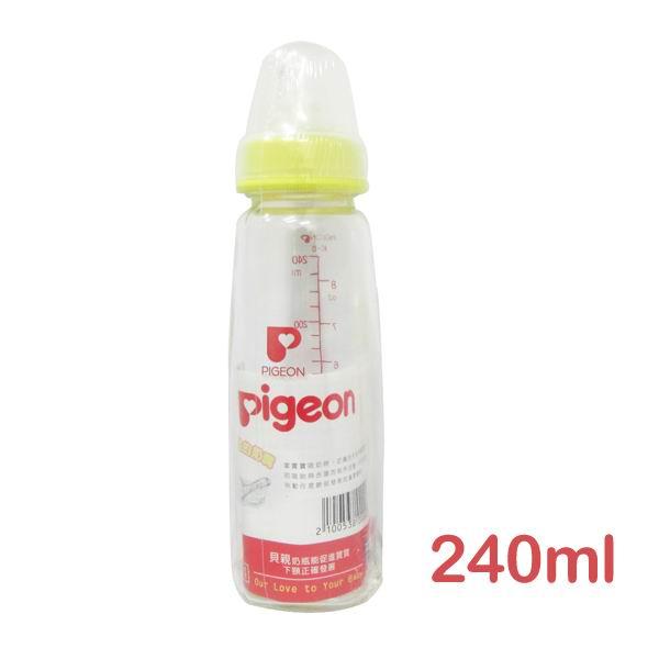 【奇買親子購物網】貝親 PIGEON 母乳實感玻璃奶瓶/一般口徑(240ml)