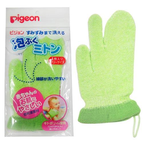 【奇買親子購物網】貝親 PIGEON 沐浴手套
