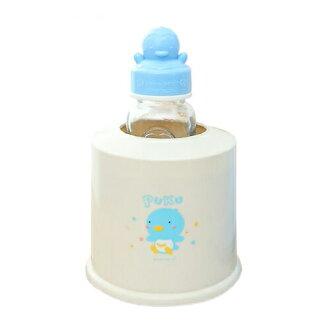 【奇買親子購物網】藍色企鵝 PUKU Petit 調乳器保溫容器