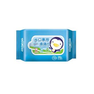 【奇買親子購物網】藍色企鵝 PUKU Petit 手口專用柔濕巾25抽(20x15cm)