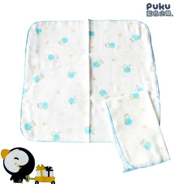 【奇買親子購物網】PUKU  印花紗布手帕/毛巾(2入)-(粉/藍)