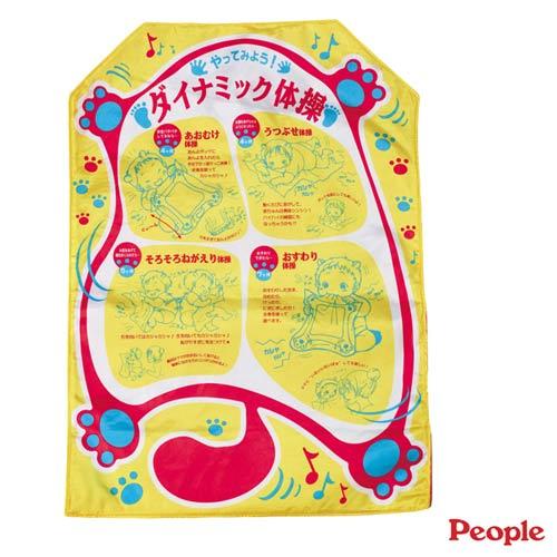 【奇買親子購物網】日本People動感體操伸展玩具