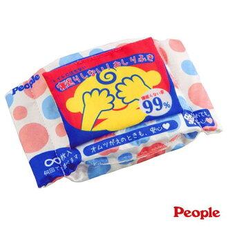 【奇買親子購物網】日本People 趣味濕紙巾玩具