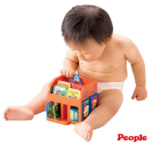 ~奇買親子 網~ People 寶寶小小書櫃玩具