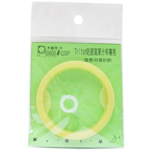 【奇買親子購物網】【朴蜜兒】Tritan防脹氣果汁杯配件組(墊圈+防磨矽膠)