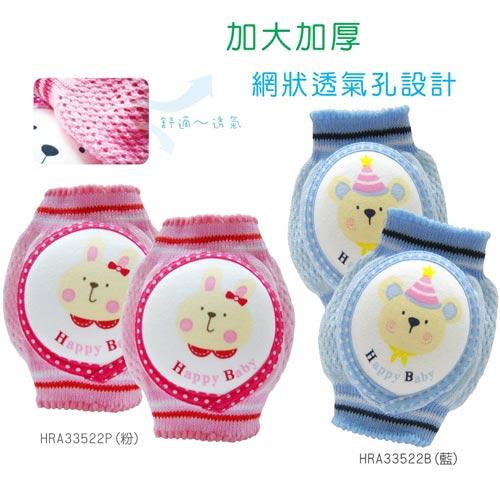 【奇買親子購物網】【朴蜜兒】幼兒護膝