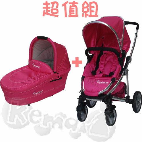 【奇買親子購物網】湯尼熊 Tony Bear U型RV雙向嬰兒推車+嬰兒睡箱(黑/桃紅)