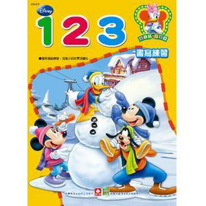 【奇買親子購物網】幼福文化 迪士尼練習本-123書寫練習