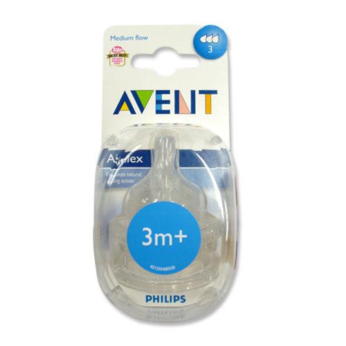【奇買親子購物網】AVENT 中流量防脹奶嘴(三個圓孔)