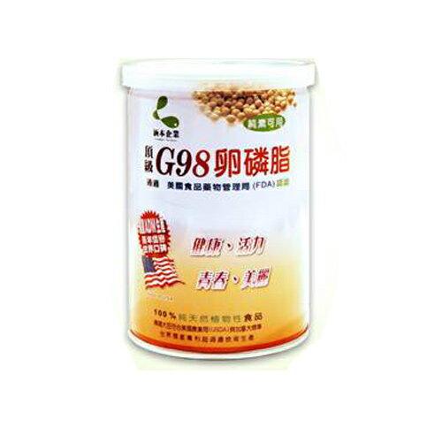 【奇買親子購物網】涵本G98大豆卵磷脂 (罐裝,200公克)