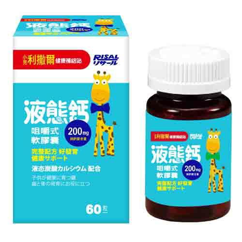 【奇買親子購物網】小兒利撒爾 液態鈣咀嚼式軟膠囊60粒
