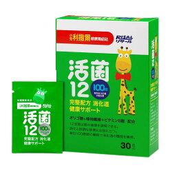 【百年育嬰潮】【奇買親子購物網】小兒利撒爾 活菌12(每包含有100億以上的活性乳酸菌)60包*2組
