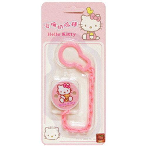 【奇買親子購物網】Hello Kitty 安撫奶嘴鍊