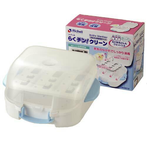 【奇買親子購物網】日本 Richell 利其爾-微波爐專用奶瓶消毒盒