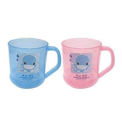 【奇買親子購物網】酷咕鴨KU.KU.酷愛玩樂杯(藍粉)