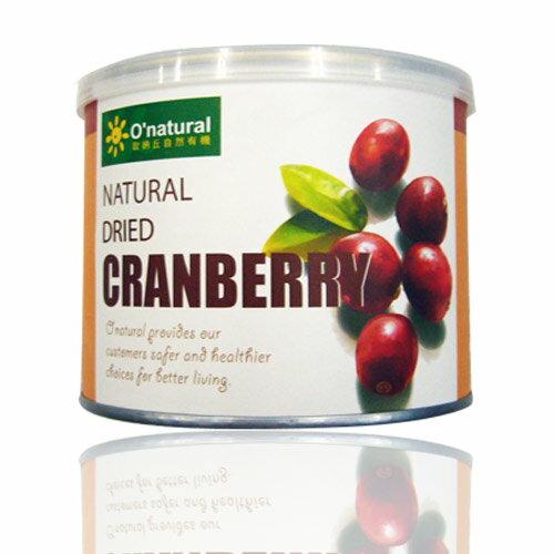 【奇買親子購物網】O'natural歐納丘純天然整顆蔓越莓乾 (210g)