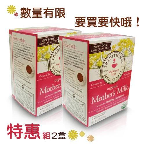 【奇買親子購物網】凱亞GAIA 有機媽媽茶包《特惠組1+1,數量有限要買要快》