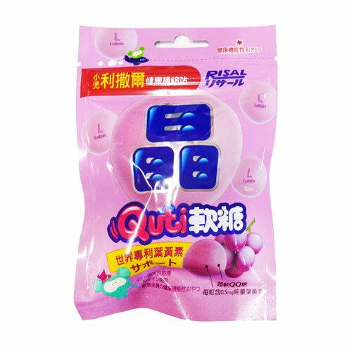【奇買親子購物網】小兒利撒爾 健康補給站Q比軟糖(晶明葉黃素)35G