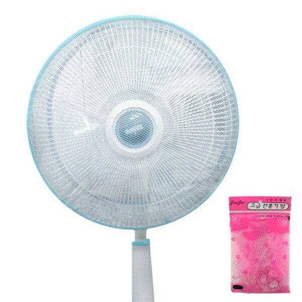 【奇買親子購物網】幼兒風扇安全網(30~40cm)