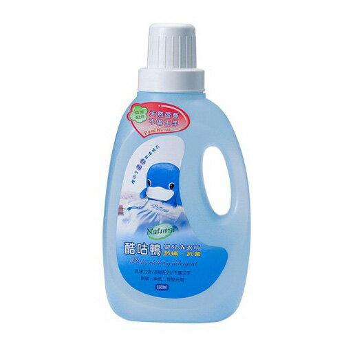 【奇買親子購物網】酷咕鴨KU.KU.嬰兒濃縮洗衣精1200ML