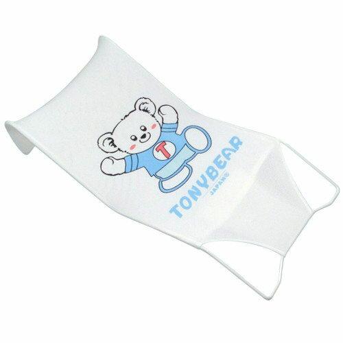 【奇買親子購物網】湯尼熊 Tony Bear 嬰兒沐浴床(藍/粉)