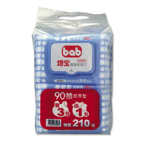 【奇買親子購物網】培寶bab護膚柔濕巾90抽(3+1)