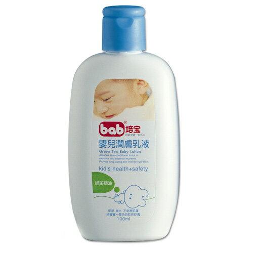 【奇買親子購物網】培寶bab嬰兒潤膚乳液-綠茶100ml
