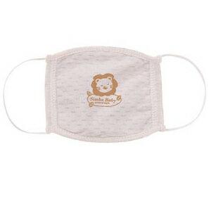 【奇買親子購物網】小獅王辛巴simba有機棉口罩(兒童)/(幼兒)