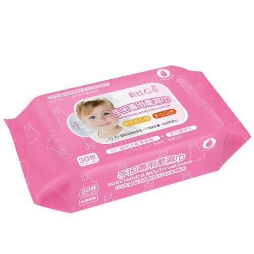 【奇買親子購物網】貝比Q 手口專用柔濕巾/30抽x1包/(無香料)