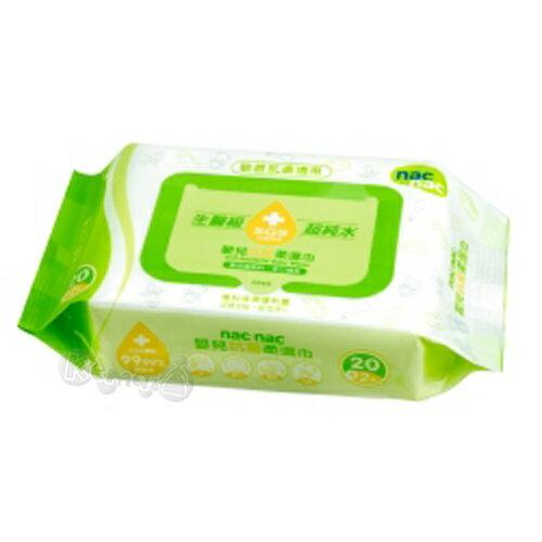 【奇買親子購物網】寶貝可愛 Nac Nac 抗菌潔淨濕巾隨身包/22抽x1包