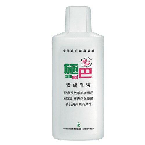 【奇買親子購物網】施巴 Sebamed 潤膚乳液(400ml)