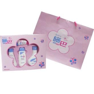 【奇買親子購物網】施巴 Sebamed 嬰兒粉紅花語禮盒