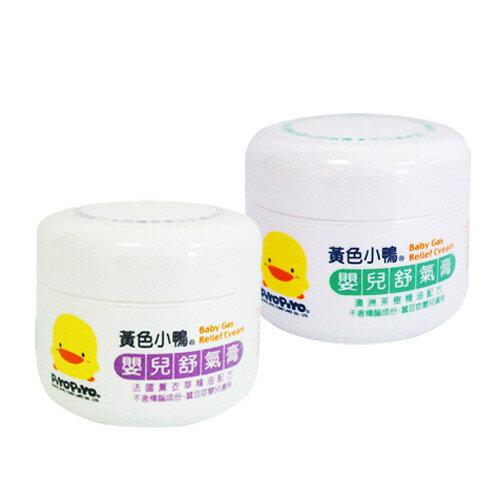 【奇買親子購物網】黃色小鴨  嬰兒舒脹氣膏(薰衣草/茶樹)