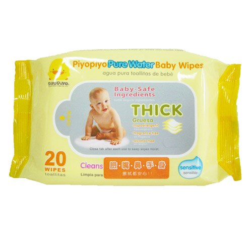 【奇買親子購物網】黃色小鴨 PiYO PiYO 嬰兒手口柔濕巾攜帶包/20抽x1包
