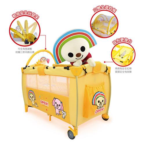 【奇買親子購物網】OPEN!小將-魔法歡樂遊戲床