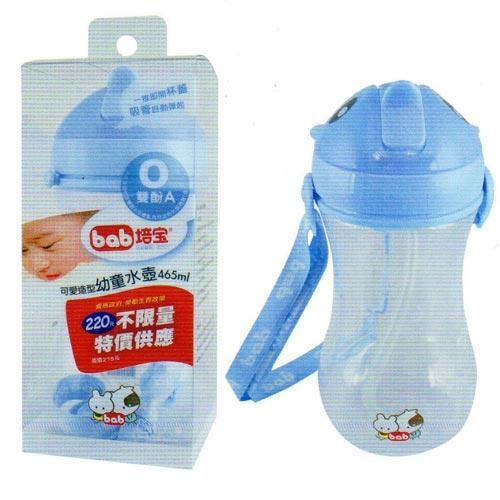 【奇買親子購物網】培寶 可愛造型幼童水壺465ml