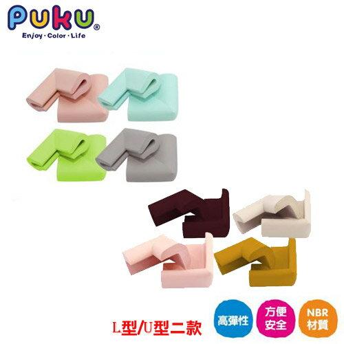 【奇買親子購物網】PUKU 藍色企鵝 馬卡龍直角護條4入(L型/U型)顏色隨機出貨