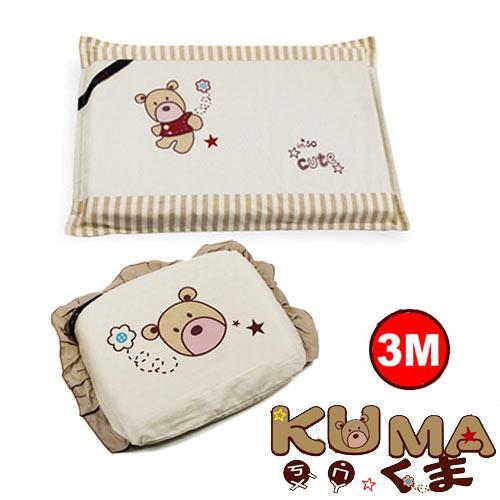 【奇買親子購物網】YIP-baby KUMA 3M 乳膠趴枕(2)/塑型枕(雙布套)